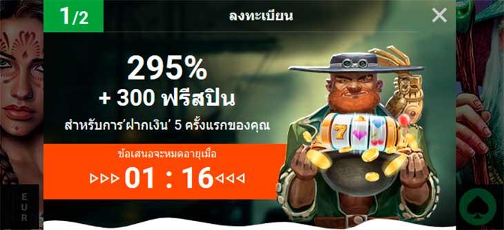 Casino Columbus Thailand